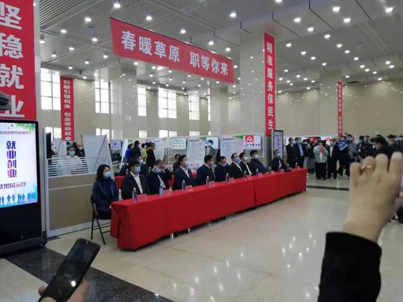 芜湖买比赛app网上买足彩装备有限责任公司